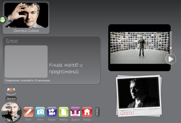 Портал Top4Top - профайл пользователя