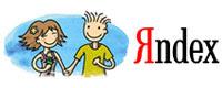 Создать блог на Я.ру (Yandex)