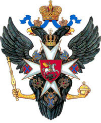 Павел Первый, герб