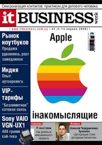 IT business week - журнал об ИТ рынке и технологиях