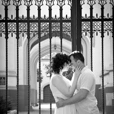 Wedding photographer Ruslana Maksimchuk (Rusl81). Photo of 08.11.2017