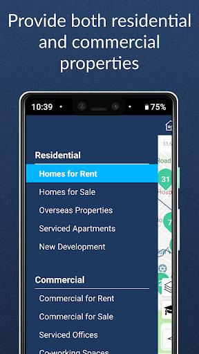 u5343u5c45 Spacious Real Estate Properties for Rent & Sale 6.8.0 Screenshots 6