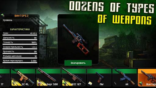 Kings of Battleground 0.59.20 screenshots 2