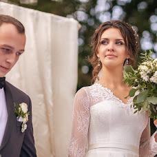Wedding photographer Yuliya Vasileva (JuliaVasileva). Photo of 21.09.2017