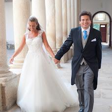 Wedding photographer paulo sampaio (bffotografia). Photo of 08.04.2015