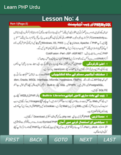 Learn PHP in Urdu - náhled