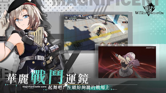 Hack Game 魔女兵器—超幻想!性轉百合美少女RPG! apk free