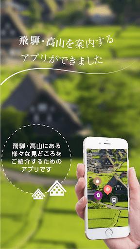 Shirakawa-go Navi 2.0.1 Windows u7528 2