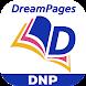 DreamPages(ドリームページ) DNPフォトブック