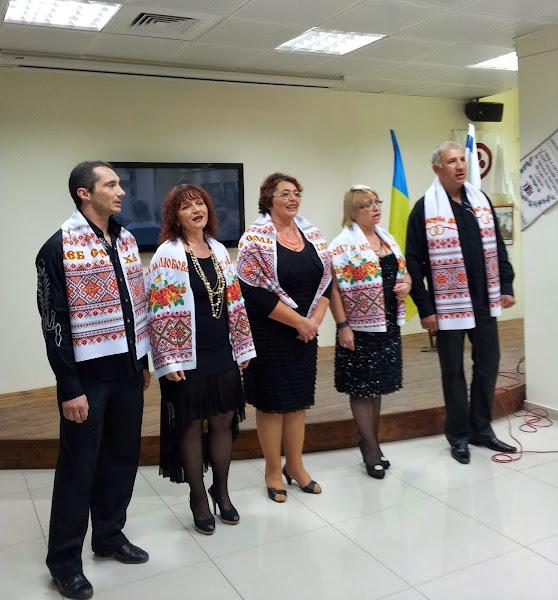 Photo: Выступление ансамбля украинской песни.