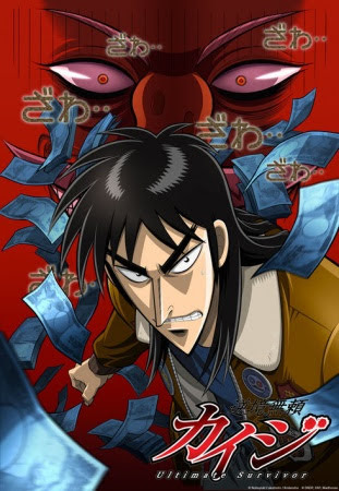 Kaiji: Ultimate Survivor thumbnail