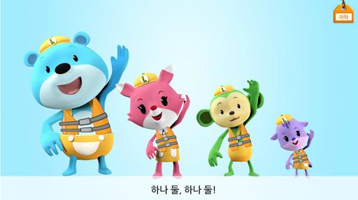 루미키즈 : 리더십동화10 (무료)|玩教育App免費|玩APPs