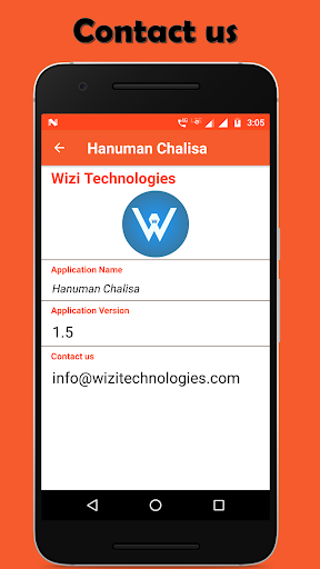 Hanuman chalisa android entertainment best android apps free download.