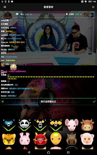 麥卡貝網路電視 screenshot 11