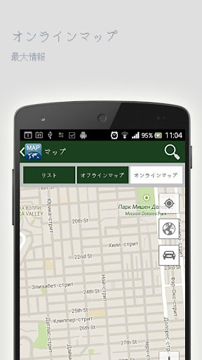 玩免費旅遊APP|下載パレルモオフラインマップ app不用錢|硬是要APP