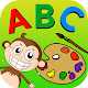 ABC Alphabet Coloring Book Download on Windows