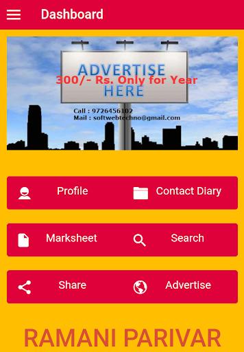 Ramani Parivar Directory 0.0.1 screenshots 7