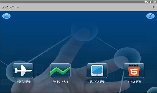 Magic xpa 3.1 Client u65e5u672cu8a9eu7248 3.1a pt3 Windows u7528 4