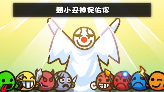 高登守衛隊 Golden Defenders - náhled
