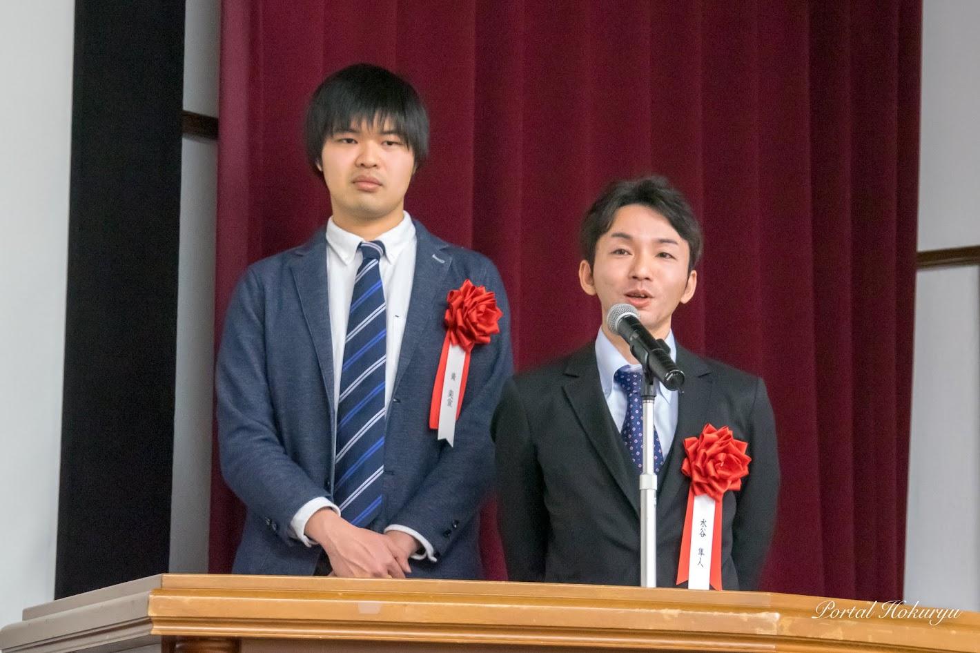 水谷隼人さん(右)、黃奕宣さん(左)