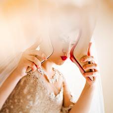Wedding photographer Leonid Serdyuk (emilia12345). Photo of 05.03.2018