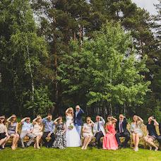 Wedding photographer Aleksandr Likhachev (llfoto). Photo of 06.06.2014