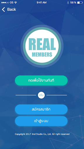 REAL MEMBERS  screenshots 1