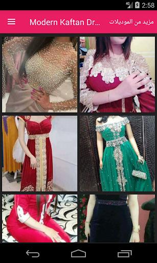 Modern Kaftan Fashion Dress  screenshots 2
