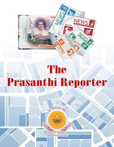 android The Prasanthi Reporter - TPR Screenshot 16