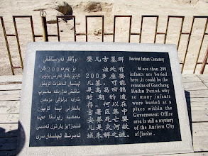 Photo: The language on the left is the Uighur script.