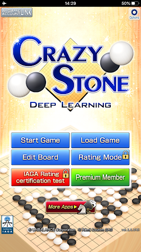 CrazyStone DeepLearning 2.0.0 screenshots 7