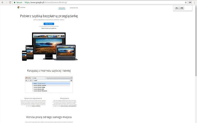 3D SBS Browser View