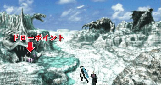 FF8_大塩湖4_マップ