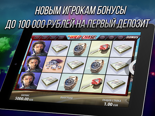 Клуб - игровые автоматы game (apk) free download for Android/PC/Windows screenshot