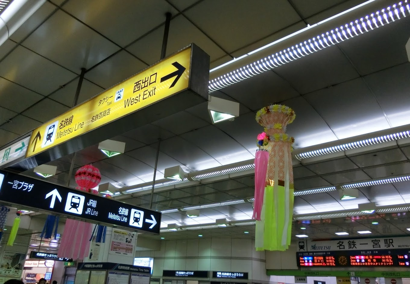 名鉄一宮駅の七夕飾り