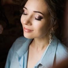 Wedding photographer Valeriya Prokhor (prokhorvaleria). Photo of 30.10.2017