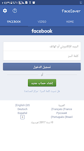 App Video Downloader for Facebook - VDF APK for Windows Phone