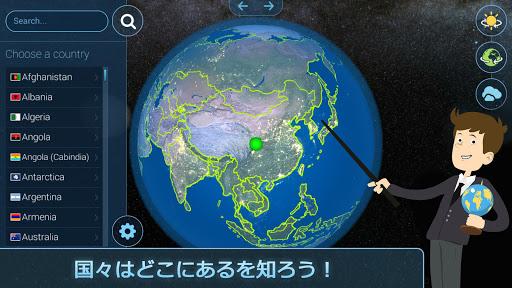 地球地理3D