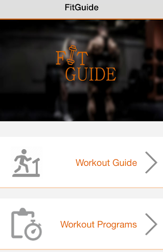 FitGuide - Gym Workout Guide