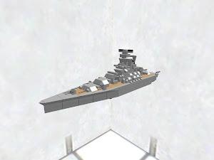 戦艦大和1945