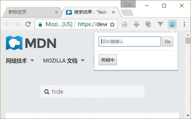 MDN English2Chinese