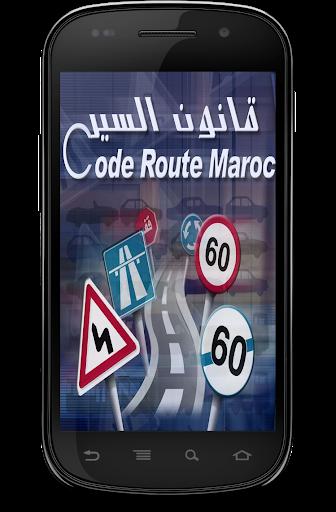 code de la route maroc 2016
