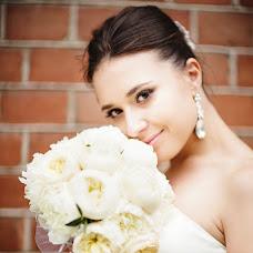 Wedding photographer Natalya Basharova (PollyStain). Photo of 08.10.2014