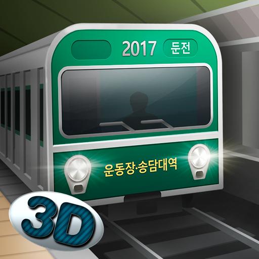 Seoul Subway Train Simulator 模擬 App LOGO-APP開箱王