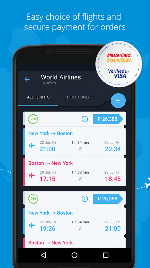 Anywayanyday: Flights Hotels- screenshot