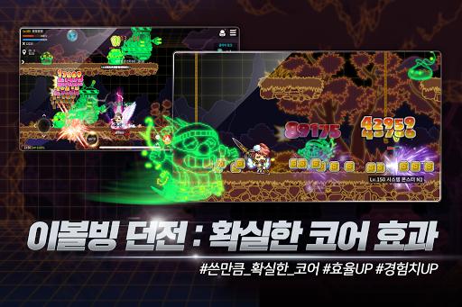 uba54uc774ud50cuc2a4ud1a0ub9acM  gameplay   by HackJr.Pw 5