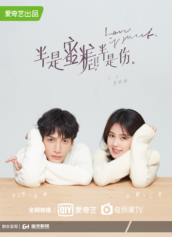 Web Drama: Love is Sweet | ChineseDrama.info