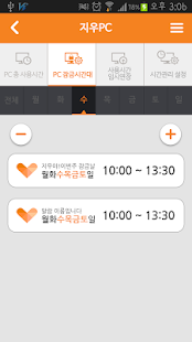 App [부모용]AhnLab V3 365 자녀보호 관리도구 APK for Windows Phone