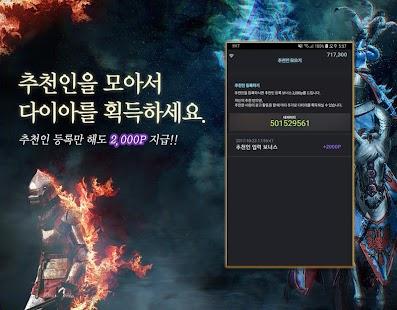 기프트카드 집행검 뽑기 - náhled