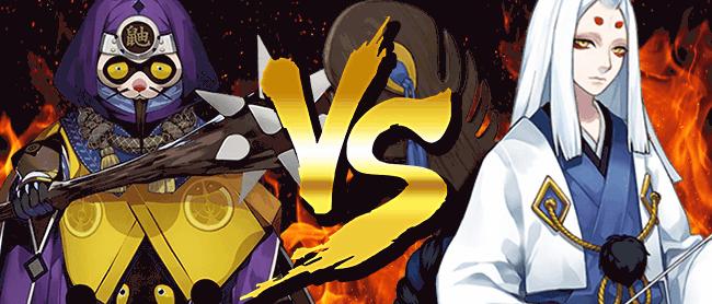 鎌鼬vs妖琴師バナー